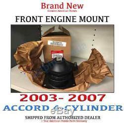 2003- 2007 Honda Accord 4-cylinder GENUINE Front Engine Mount (50830-SDA-A04)