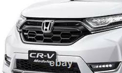 Honda Genuine Access Asian JDM Front Radiator Black Grille 2017-19 G5 CRV CR-V